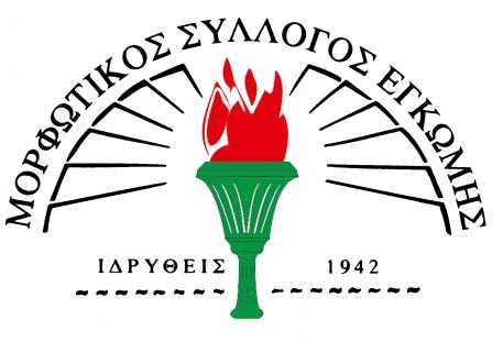 morfotikos