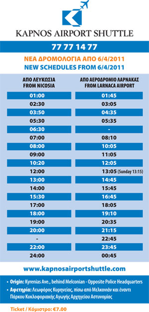 Cyp_Int_2011TIMETABLE-NEW