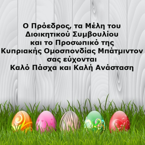 decorative-easter-eggs-in-grass-on-a-wood-background_1048-1335
